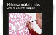 Gleznot.lv gleznošanas un zīmēšanas produktu interneta veikals