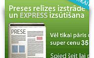 PRbox.lv - preses relīžu izsūtīšanas serviss